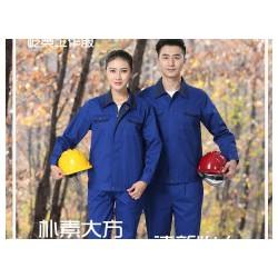 防静电工作服分为哪些等级
