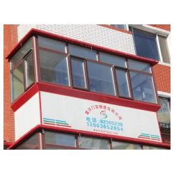 哈尔滨建兴门窗提供好的哈尔滨保温阳台 哈尔滨铝包木门窗设计