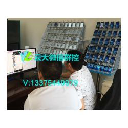 求教云大微信实时控制软件V:l33-75449979