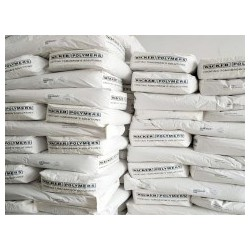 宁夏瓦克乳胶粉-宁夏哪里买实用的-宁夏瓦克乳胶粉