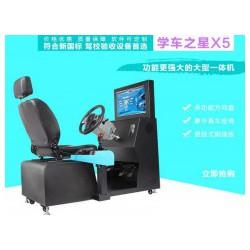 驾驶模拟训练机代理
