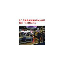 上海广告展{2016},2016上海广告标识展