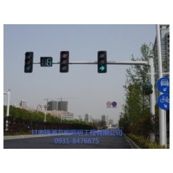 甘肃交通信号灯价格-甘肃绿源节能照明工程-声誉好的交通信号灯公司