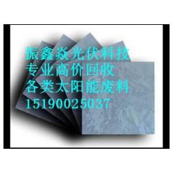 滴胶板电池板回收价格|上海有口碑的无边框电池板回收推荐